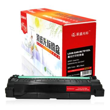 莱盛光标 硒鼓,LSGB-SAM-MLTD102L 适配机型SAMSUNG ML-2541/2547 单位:个