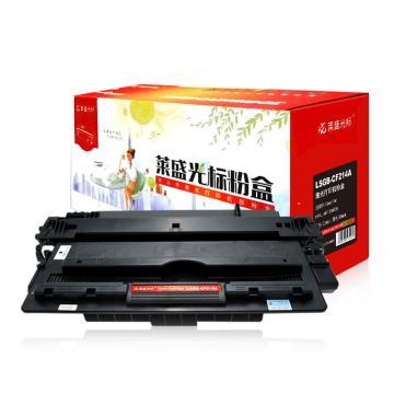 萊盛光標 硒鼓,LSGB-CF214A 適配機型HP LJ-M712/M725 單位:個
