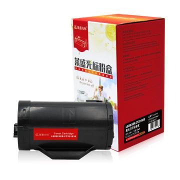 莱盛光标 硒鼓,LSGB-XER-CT201939 适配机型XEROX DP-P355d/P355db/M355df 单位:个