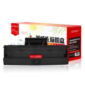莱盛光标 硒鼓,LSGB-SAM- MLTD111S 适配机型SAMSUNG SL-M2021/M2021W单位:个