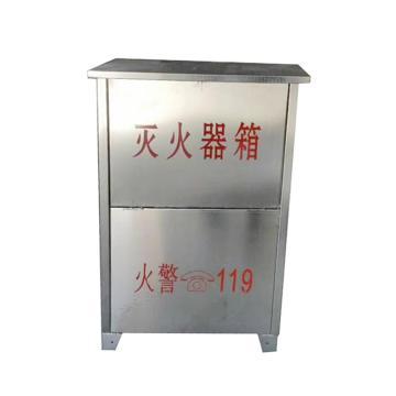 干粉灭火器箱,5kg*2,0.8mm厚304不锈钢(±0.15mm),65×36×17cm(高×宽×深)(仅限华南、西南、湖南、湖北、陕西、安徽地区)