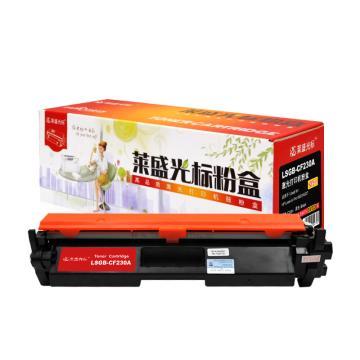 莱盛光标 硒鼓, LSGB-CF230A 适配机型HP LaserJet Pro M203/M227 单位:个
