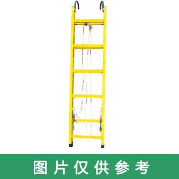 华泰 绝缘伸缩梯,额定载重(kg):150,耐压220KV,缩长2M伸长3.5M,型号 HT-033 缩长2M伸长3.5M