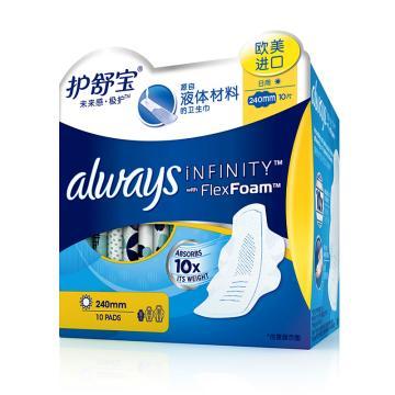 护舒宝卫生巾,未来感·极护卫生巾日用 10片 (包)