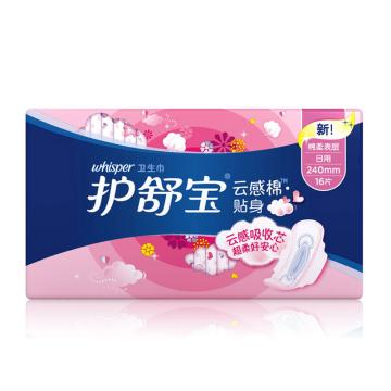 护舒宝卫生巾,云感棉贴身日用16片卫生巾(包)
