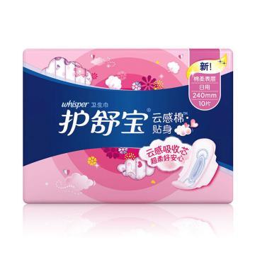 护舒宝卫生巾,云感棉贴身日用卫生巾10片 240mm(包)