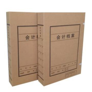 A4标准会计档案盒 无酸纸  310x210x40mm 单个(黑字)