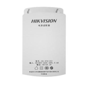 海康威视 摄像头电源适配器,DC12V/2A,室内/外,DS-2FA1202-B