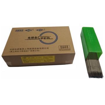 上海电力牌承压设备用不锈钢焊条,PP-A302 (E309-16),Φ2.5,10公斤/箱