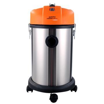 亿力商用吸尘器,干湿两用吸尘器 YLW77-35L