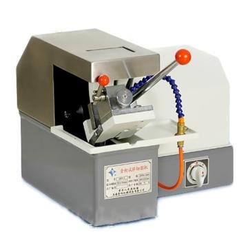 金相试样切割机(快速夹具), QG-1