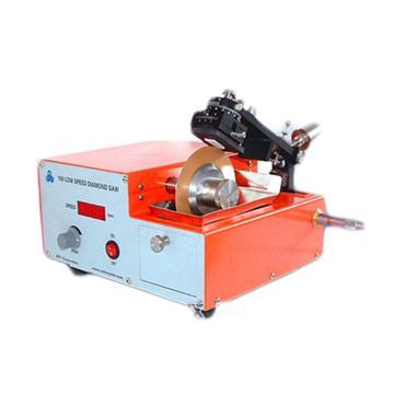 低速金刚石切割机,SYJ-150