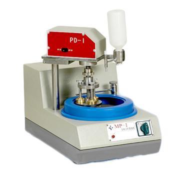 光学仪器一厂 金相磨抛机,MP-1(带自动磨头)