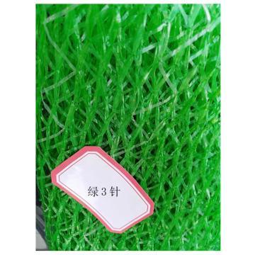 西域推荐 绿色扁丝防尘遮阳网,3针,尺寸(m):10*50,不包边不打孔