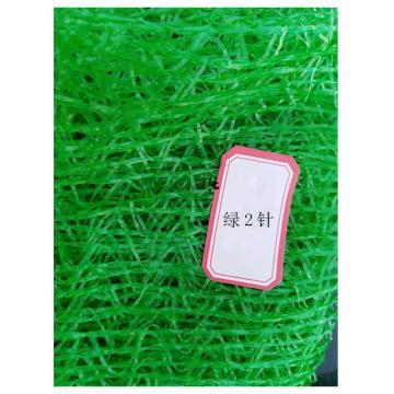 国产 绿色扁丝防尘遮阳网,2针,尺寸(m):2*100,不包边不打孔