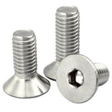 DIN7991东明316内六角沉头螺钉,M16-2.0*30,强度A4-70,60个/盒