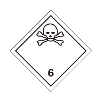危险品标识(毒性物质 6 )- 高性能不干胶,100mm×100mm,20张/包