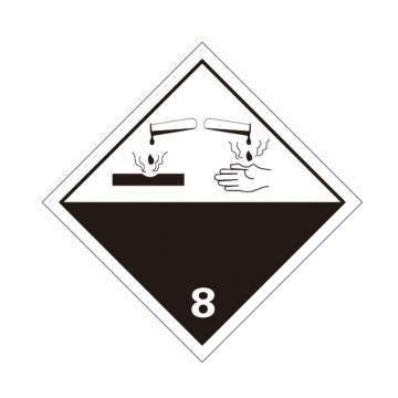 危险品标识(腐蚀性物质 8 )- 高性能不干胶,100mm×100mm,20张/包