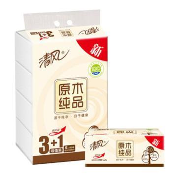 清风(Breeze)原木纯品抽纸,BR46MC1 ,2层150抽4包中规格抽面 16提/箱 单位(提)