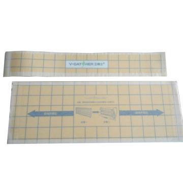 卫捕士 灭蝇灯粘纸,双层 适用于 J10/J12/J17(一套含2个 尺寸423x152mm和423x65mm) 单位:套