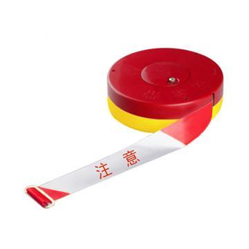 盒装警示隔离带(OSH标识 注意)-工程塑料板塑料外壳,尼龙布隔离带,50mm×100m,11112