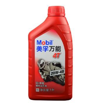 美孚 摩托车机油,万能 4T,1L/桶,12瓶/箱