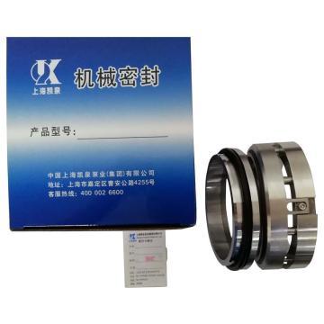 凯泉/KAIQUAN机械密封 适用泵型号KQSN700-N9/751