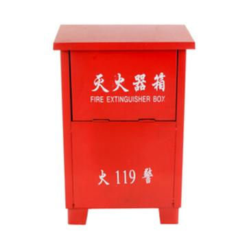 干粉灭火器箱,3kg*2,0.8mm厚铁皮(±0.15mm),55×32×16cm(高×宽×深)(仅限华南、西南、湖南、湖北、陕西、安徽地区)