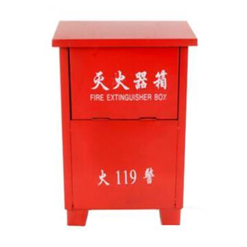 干粉灭火器箱,4kg*2,0.8mm厚铁皮(±0.15mm),60×36×17cm(高×宽×深)(仅限江浙沪、华南、西南、湖南、湖北、陕西、安徽地区)
