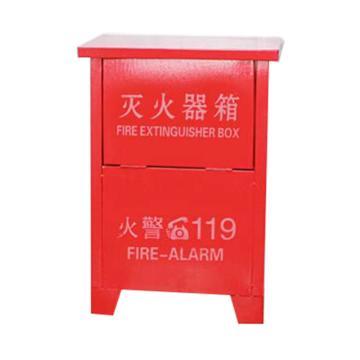 干粉灭火器箱,8Kg×2,壁厚0.6mm(±0.15mm),69×38×21cm(高×宽×厚)(仅限江浙沪、华南、西南、湖南、湖北、陕西、安徽地区)