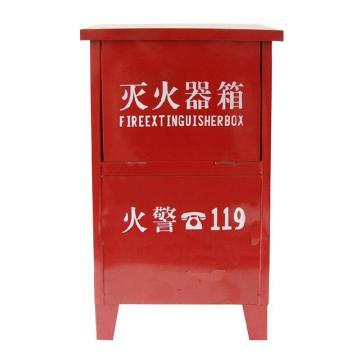 干粉灭火器箱,5kg*2,0.8mm厚铁皮(±0.15mm),60×36×17cm(高×宽×深)