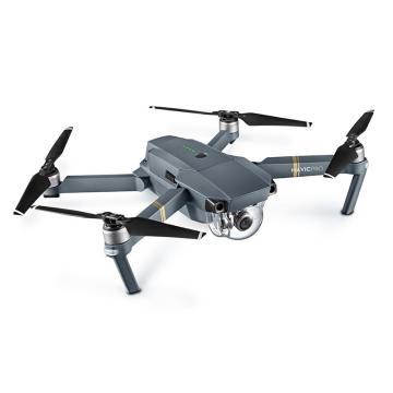"""大疆(DJI)无人机 """"御"""" MAVIC PRO(你口袋里的航拍摄影师)-全能套装"""