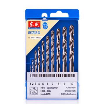 东成麻花钻套装,1/2/3/4/5/6/7/8/9/10mm,30071700003