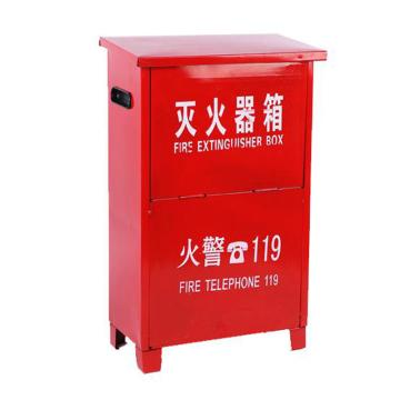 二氧化碳灭火器箱,2kg*2,0.8mm厚铁皮(±0.15mm),60×36×17cm(高×宽×深)(仅限江浙沪、华南、西南、湖南、湖北、陕西、安徽地区)