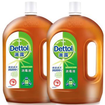 滴露Dettol 消毒液 1.8L*2 家居衣物除菌液 与洗衣液、柔顺剂配合使用