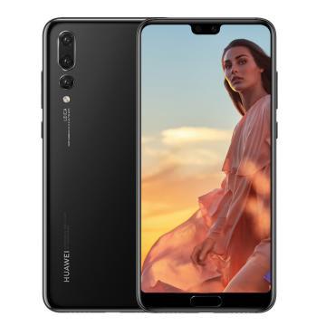 HUAWEI/华为P20 Pro 6GB+64GB亮黑色移动联通电信4G手机