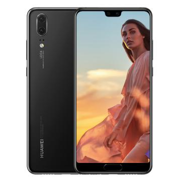 HUAWEI/华为P20 6GB+64GB亮黑色移动联通电信4G手机