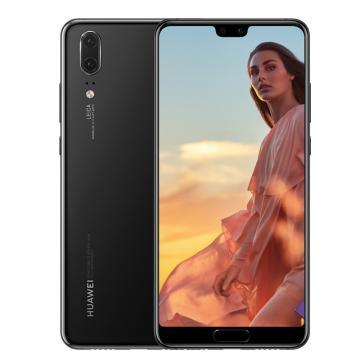 HUAWEI/华为P20 6GB+128GB亮黑色移动联通电信4G手机