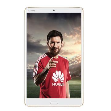 华为(HUAWEI)平板M5 8.4英寸 平板电脑(4GB+64GB WiFi版 哈曼卡顿音效 香槟金)