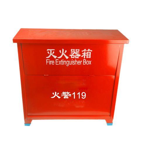 二氧化碳灭火器箱,2kg*4,0.8mm厚铁皮(±0.15mm),56×60×20cm(高×宽×深)(仅限江浙沪)