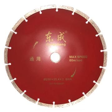 东成 通用型金刚石切割片,Φ250×25.4×2.6mm,250通用型,30170100027