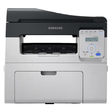 三星(SAMSUNG) SCX-4621NS A4黑白激光打印机 打印复印扫描多功能一体机