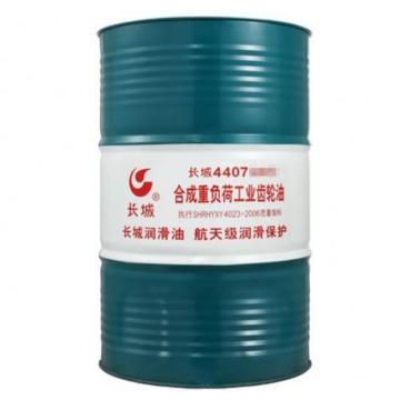 长城 合成 齿轮油,4407 重负荷,460,170kg/桶