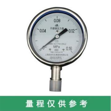 压力表D100mm 0-100Mpa G3/4 连接处304不锈钢 标准螺纹 充油 径向