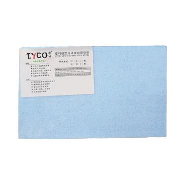 泰科 XPS挤塑式聚苯乙烯隔热保温板(去表皮打毛),2000*600*50mm,容重30-32/m3,蓝色,B2级阻燃。17张/m3