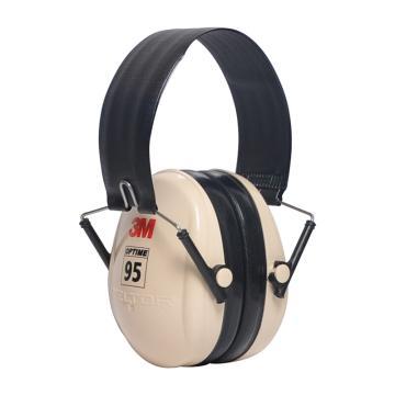 3M 头戴式耳罩,H6F,PELTOR OPTIME 95系列 折叠式 米黄色