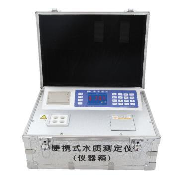 便携式多参数水质测定仪(COD、氨氮、总磷、浊度、重金属等31项),5B-2H(V8)
