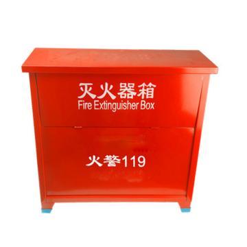 二氧化碳灭火器箱,2kg*4,1.0mm厚铁皮(±0.15mm),56×60×20cm(高×宽×深)(仅限江浙沪)