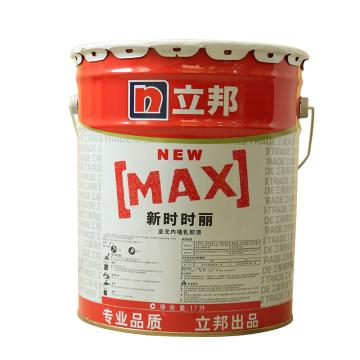 立邦 新时时丽亚光内墙乳胶漆,17升/桶