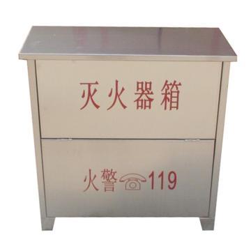 二氧化碳灭火器箱,3kg*4,0.8mm厚304不锈钢(±0.15mm),76×70×20cm(高×宽×深)(仅限华南、西南、湖南、湖北、陕西、安徽地区)